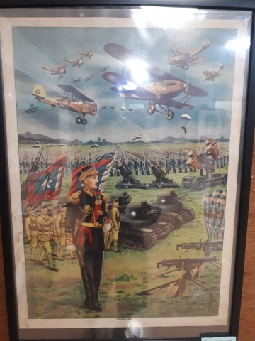 Friday Photo; Chinese Nationalist Propaganda Poster, (Japanese War into WW2)